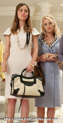 Rose Byrne and Wendi McLendon-Covey's dresses in Bridesmaids